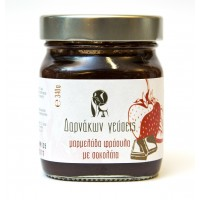 Strawberry and Chocolate Jam (spread)